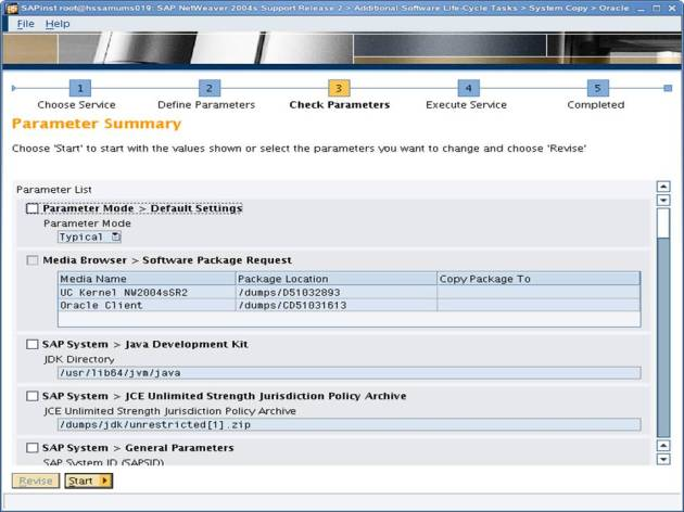 SAP NW 7.0 Import – EHP Upgrade 9